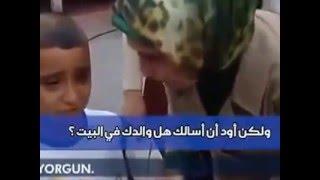 طفل صغير يتخطى الحراس ويرغم رئيس تركيا على زيارة منزله، ما اعظمك يا اردوغان
