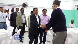 Mauritius Ahmadiyya mosque hosts Ramadan dinner