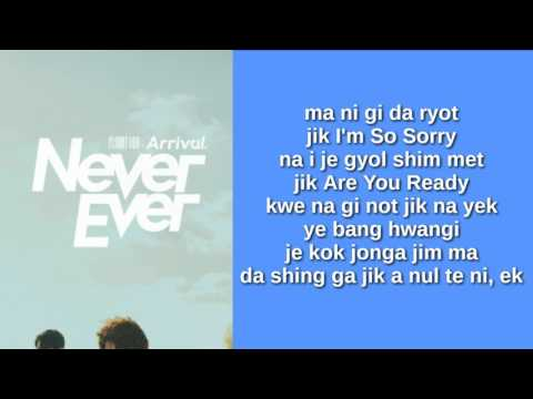 GOT7 - NEVER EVER (EASY LYRICS)