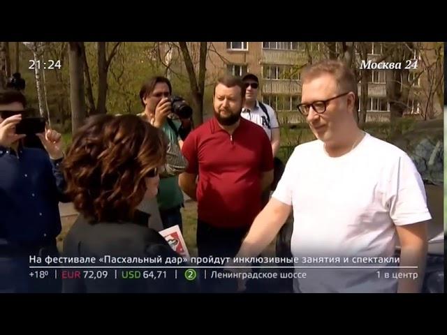 """Москва 24 """"Московский патруль"""""""