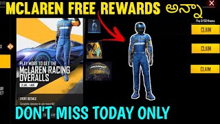 Mclaren Peak Day Rewards Today In Telugu In Free Fire    Mclaren Racing Overalls Bundle    Ff Telugu