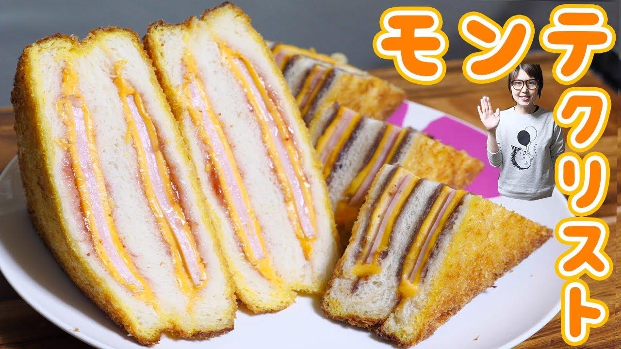 【韓国レシピ】モンテクリストの作り方/Monte Cristo Sandwich【kattyanneru】