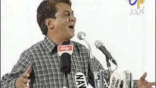 Mehfil-E-Mushaira - Andaaz - E- Hyderabad