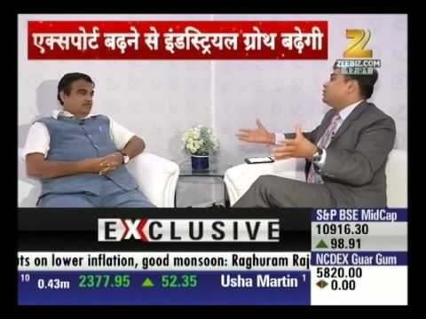 Maritime Summit : Interview with Shipping minister Nitin Gadkari