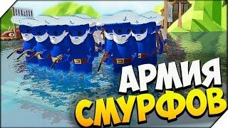 Stupid Raft Battle Simulator ➤ МОЯ АРМИЯ СМУРФОВ # 3