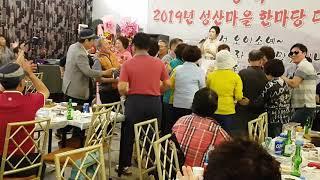 정서영/여기서/ 보물섬 성산마을 한마당대축제 춘천시가평…
