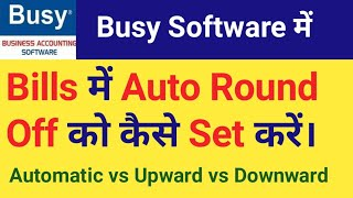 How to Set Auto Round Off In Busy !!Busy Auto Rounding in GST Bills!!
