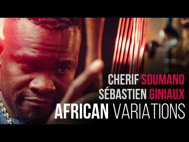 African Variations - San'Kanagossi