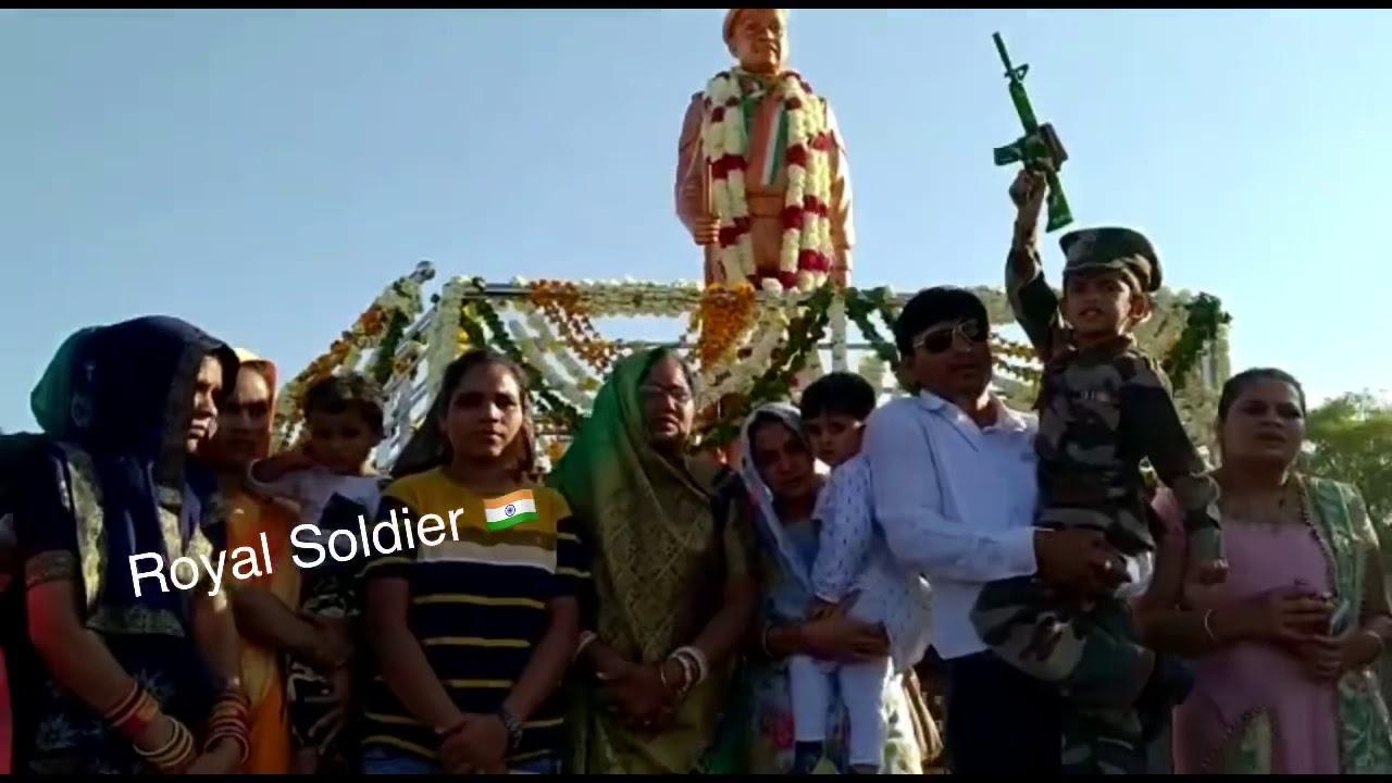 पुलवामा शहीद हेमराज मीणा जी मूर्ति स्थापित हो गई Royal Soldier की आवाज़ साँसद om Birla जीं तक पहुँची