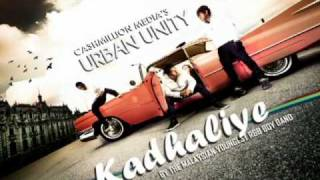Kadhaliye (single) by Urban Unity