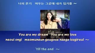 Gambar cover Paul Kim 폴킴 Dream instrumental