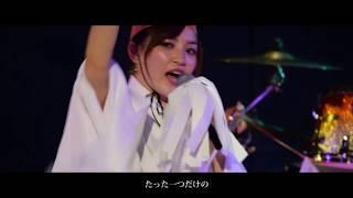 二刻パラノイア「パラノイア伝説」のMV short&live ver. Music video of...