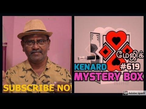 ONLINE TAMIL MAGIC I ONLINE MAGIC TRICKS TAMIL #619 I KENARD MYSTERY BOX