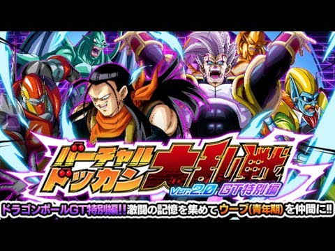 12TH BATTLEFIELD ALL NEW STAGES! NEW ENEMIES! Dragon Ball Z Dokkan Battle thumbnail