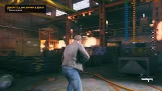 Quantum Break AMD Ryzen 7 1700 GTX 1080 1440p Ultra