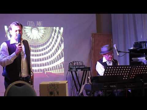 II WORLD HUMOR AWARDS 2017. SALSOMAGGIORE TERME, ITALIA. MÚSICA BY OPERA SWING