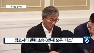 """취임 1년 맞은 위성백 예금보험공사 사장 """"첩첩산중"""" …"""