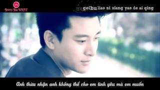 Vietsub + Kara | Tình yêu hết hạn - Giả Nãi Lượng | OST Bí mật bị thời gian vùi lấp