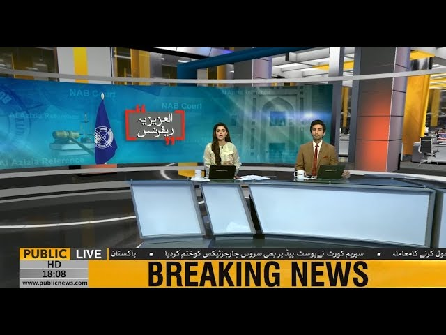 Public News Room | Special Show on Today's top stories | 6:00 PM | 16 October 2018