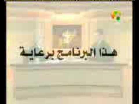عمرعبد الكافي الوعد الحق رؤية وجه الله تعالى 8