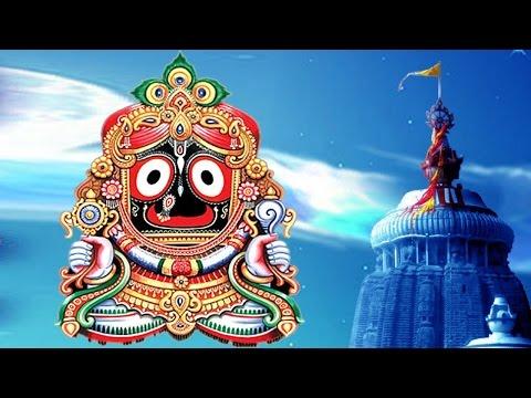 Best of Bhikari Bal | Oriya Devotional Songs | Joy Jagannatha Hey Swami | Jagannath Bhajan