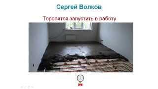 Ошибки монтажа водяного тёплого пола в частном доме.(, 2014-10-19T14:31:11.000Z)