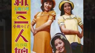 各時代に三人女が存在していましたね・・・ 楽曲は浜圭介、石原じゅん子...