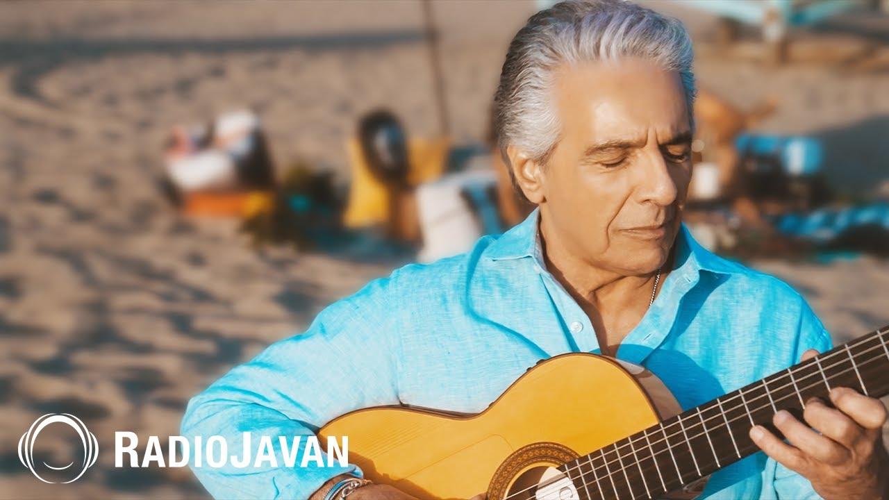 "Faramarz Aslani - ""Yadist"" OFFICIAL AUDIO | فرامرز اصلانی - یادیست"