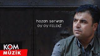 Hozan Serwan - Oy Oy Felekê (Official Audio © Kom Müzik)