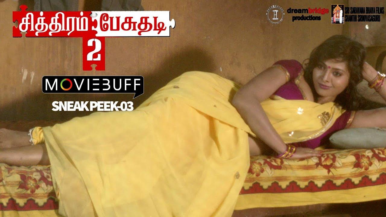Chithiram Pesudhadi 2 - Sneak Peek 3 | Gayathrie Shankar,Vidharth Subramanian | Rajan Madhav