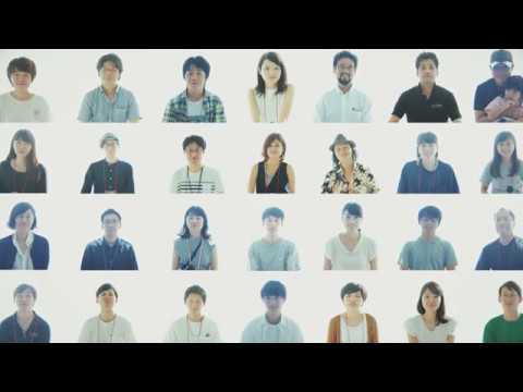 Welcome Movie of TEDxKobe 2017 -Spiralling Inspiration-