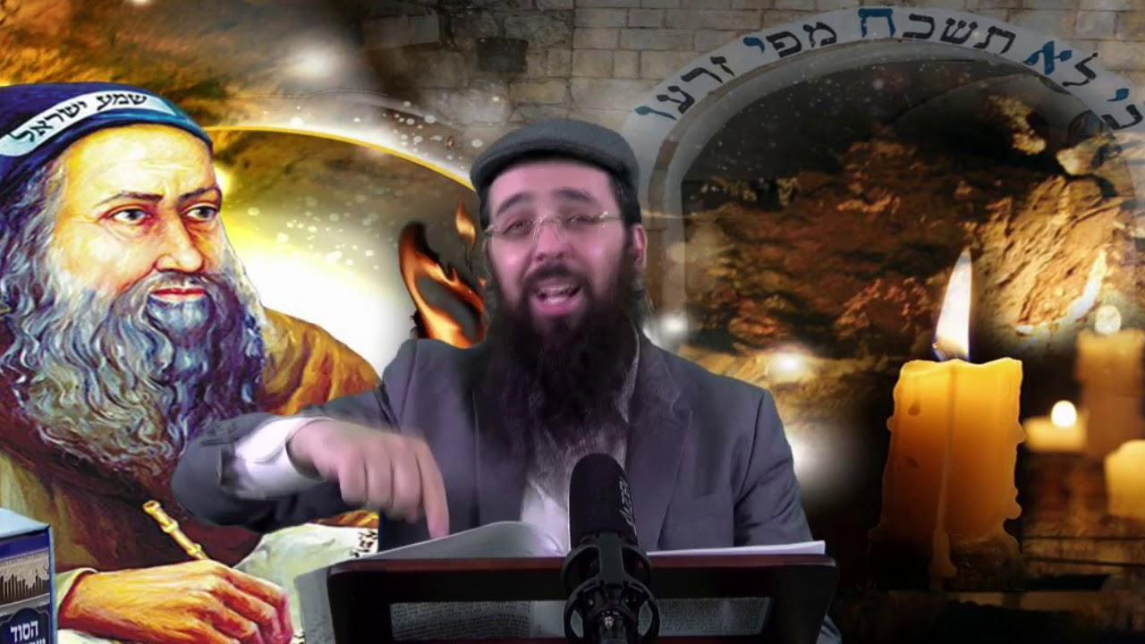 הרב יעקב בן חנן - מי יהיו אלו שיזכו להיכנס להיכל מלך המשיח?