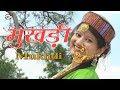 Download Mukhadi || Latest Garhwali Song || Singer: Rajlaxmi 'Gudiya' & Sanjay Rana MP3 song and Music Video