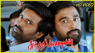 Tamil full Movie Comedy scenes | Sundarapandian Full movie Comedy scenes | Soori Best comedy scenes