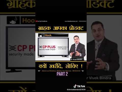 UPAR Wala Sab dekh raha hai. #cpplus#hikvision#dhuaa#wadcctv#OEM