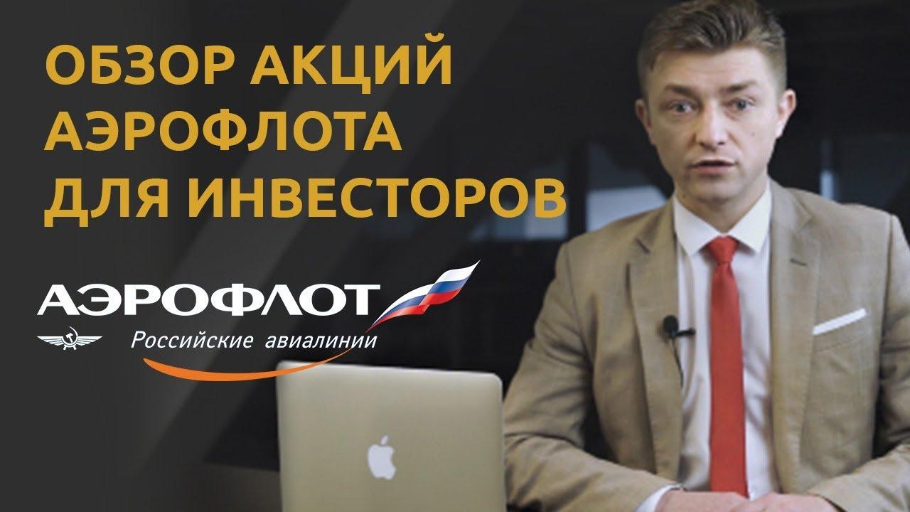 Сухба Suhba КАК КУПИТЬ ПАКЕТ АКЦИЙ КОМПАНИИ - YouTube