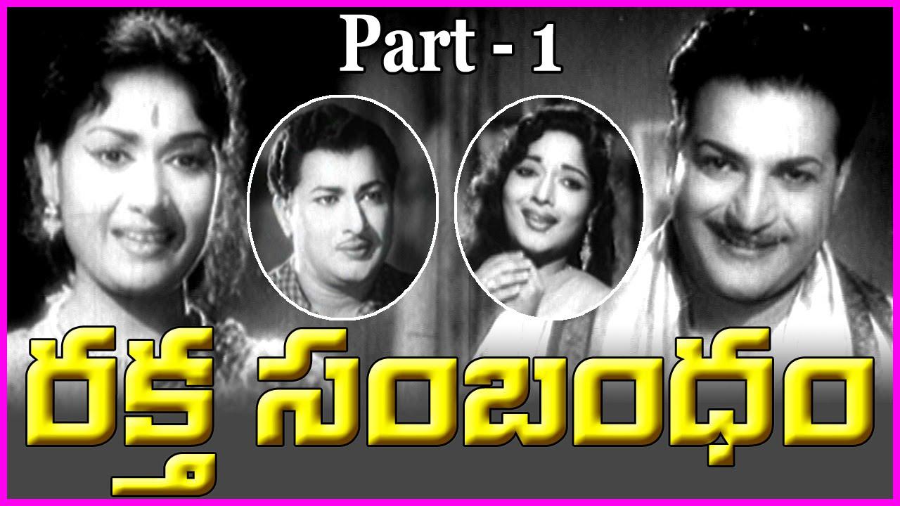 Blast from the past RAKTHA SAMBANDHAM (1962)