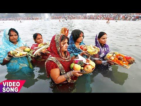 Ranjna Singh का हिट छठ गीत.उगी है सूरज देव ना.2017 Suparhit Songs. New Hit Chhath Geet.