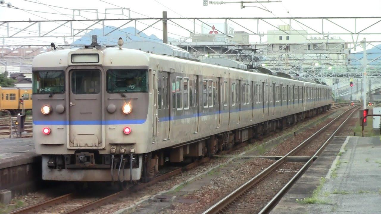 カフェ8連!】JR西日本 体質改善...