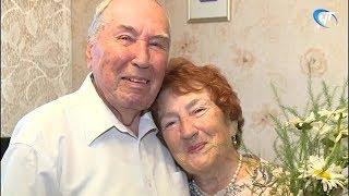Владимир и Клара Араповы на пороге 55-й годовщины свадьбы принимают поздравления