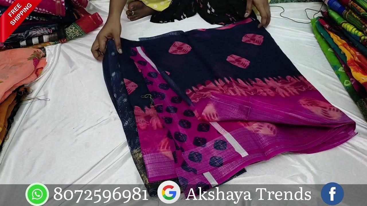 jointsaree 350 FREE SHIP / cotton sarees