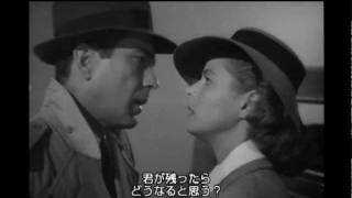 カサブランカ・最後の場面/ Casablanca Final thumbnail
