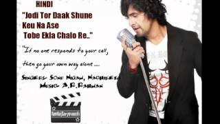 A R Rahman Musical ekla cholo re in HINDI by  Sonu Nigam.flv