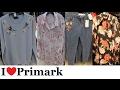 Primark Womens Fashion | February 2017 | IlovePrimark