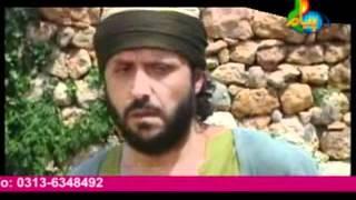 Behlol Dana Urdu Movie Episode 8