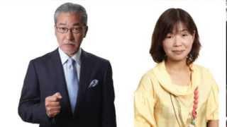 大竹まことと大久保佳代子が、我が国の文豪の作品中の、キスに関する比...