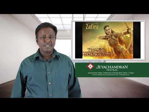 Thugs of Hindostan Review - Amir Khan, Amitabh Bachan - Tamil Talkies