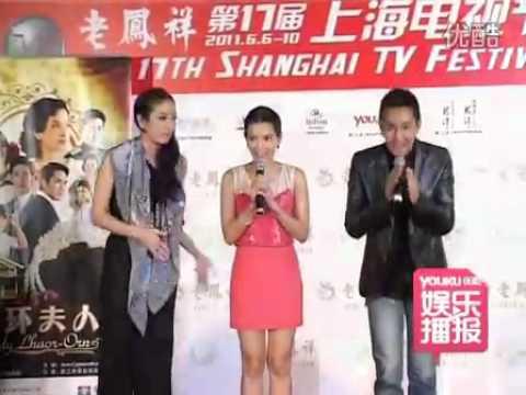 Aom phiyada_Pang Ornjira_Captain Poothanert in Shanghai TV Festival 2011
