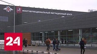 """Программа """"Факты"""" от 18 декабря 2018 года (20:30) - Россия 24"""