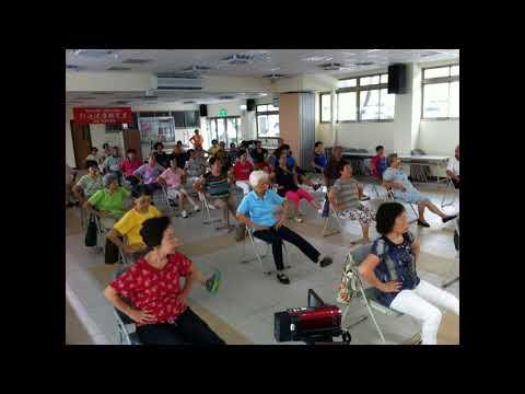 105/09/09華江社區照顧關懷據點活動影片